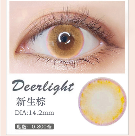 MiaoMou yearly Contact Lenses Newborn Brown (2pcs/box)