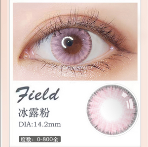 MiaoMou yearly Contact Lenses Ice Pink (2pcs/box)