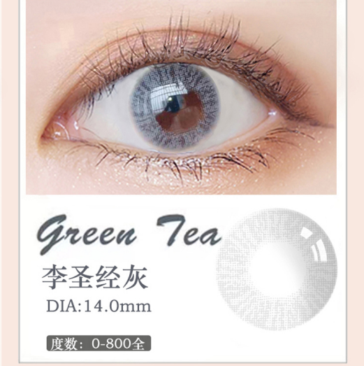MiaoMou yearly Contact Lenses Lee Bible Grey (2pcs/box)