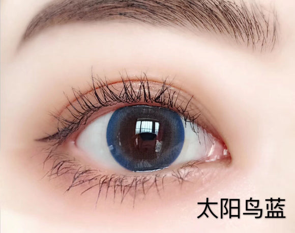MiaoMou yearly Contact Lenses Sunbird blue(2pcs/box)