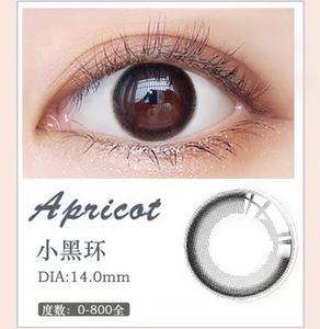 MiaoMou yearly Contact Lenses Small Black Ring (2pcs/box)