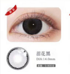 MiaoMou yearly Contact Lenses Tears Black (2pcs/box)