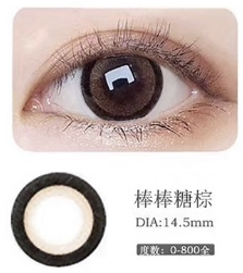 MiaoMou yearly Contact Lenses Lollipop brown(2pcs/box)