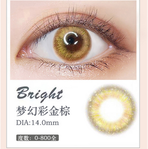 MiaoMou yearly Contact Lenses Dream color Gold Brown (2pcs/box)