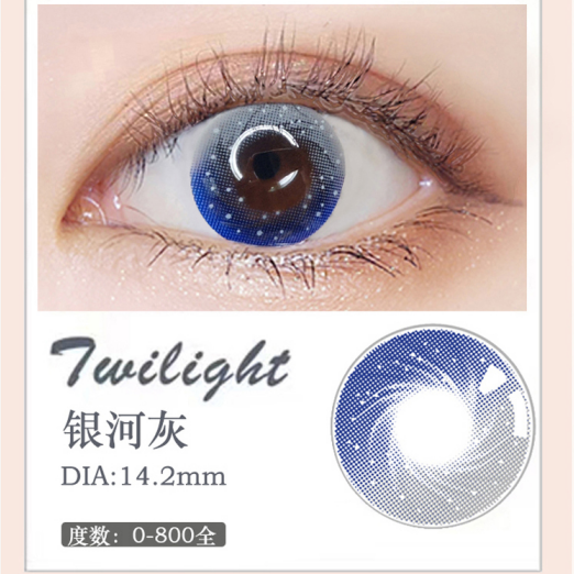 MiaoMou yearly Contact Lenses Galaxy Grey (2pcs/box)