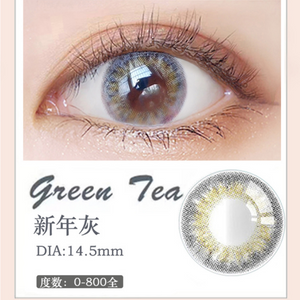 MiaoMou yearly Contact Lenses New Year Grey (2pcs/box)