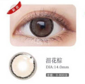 MiaoMou yearly Contact Lenses Tears Brown (2pcs/box)