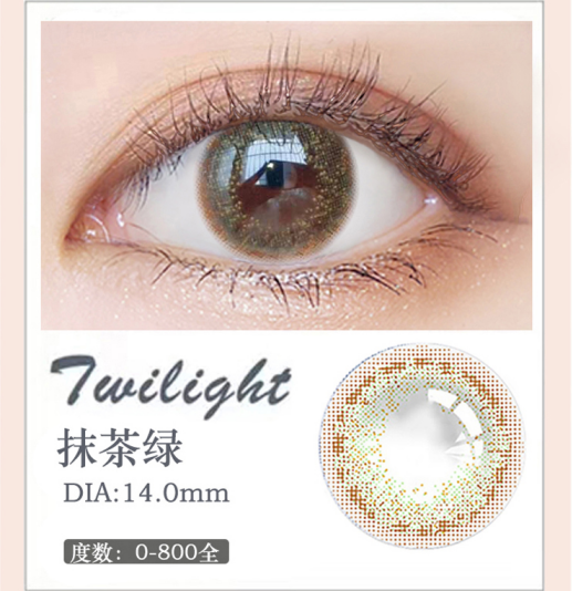 MiaoMou yearly Contact Lenses Matcha Green (2pcs/box)