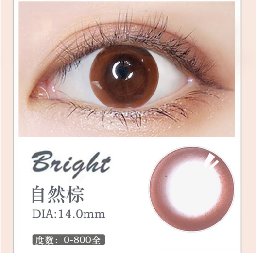 MiaoMou yearly Contact Lenses Natural Brown (2pcs/box)