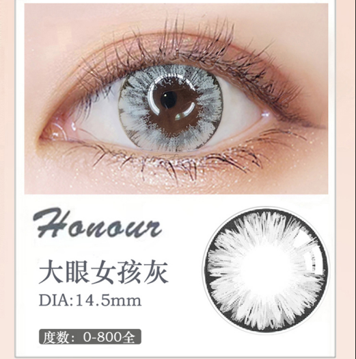 MiaoMou yearly Contact Lenses Big eyes Grey (2pcs/box)