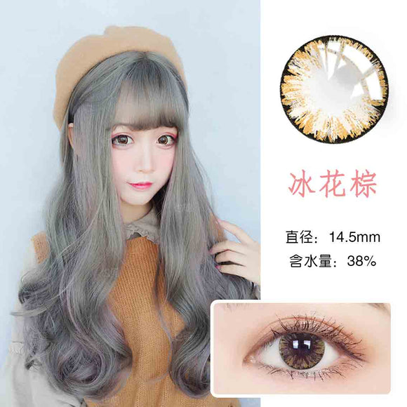 Secret colors yearly Contact Lenses Ice flower brown(2pcs/box)