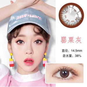 Secret colors yearly Contact Lenses Dreamy poppy grey(2pcs/box)