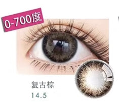 MiaoMou yearly Contact Lenses Retro Brown (2pcs/box)