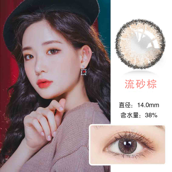 Secret colors yearly Contact Lenses quicksand brown(2pcs/box)