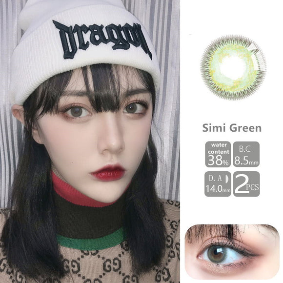 VISSMON yearly Contact Lenses Simi Green (2pcs/box)