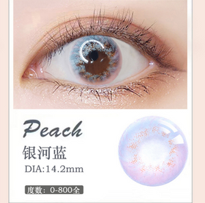MiaoMou yearly Contact Lenses Galaxy Blue (2pcs/box)