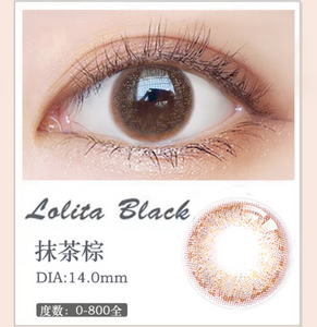 MiaoMou yearly Contact Lenses Matcha Brown (2pcs/box)