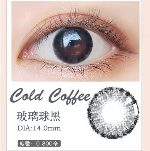 MiaoMou yearly Contact Lenses Glass Black (2pcs/box)