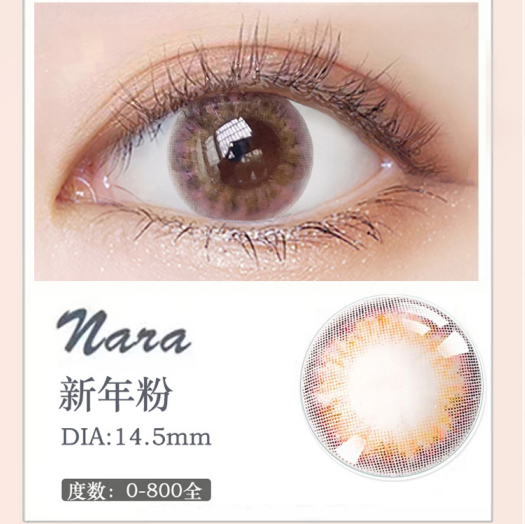MiaoMou yearly Contact Lenses New Year Pink (2pcs/box)
