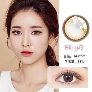 Secret colors yearly Contact Lenses Bling chocolate(2pcs/box)