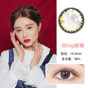 Secret colors yearly Contact Lenses Bling brown(2pcs/box)