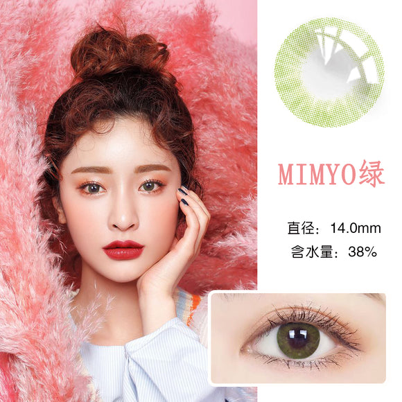 Secret colors yearly Contact Lenses Mimyo green(2pcs/box)