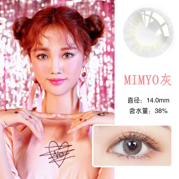 Secret colors yearly Contact Lenses Mimyo grey(2pcs/box)