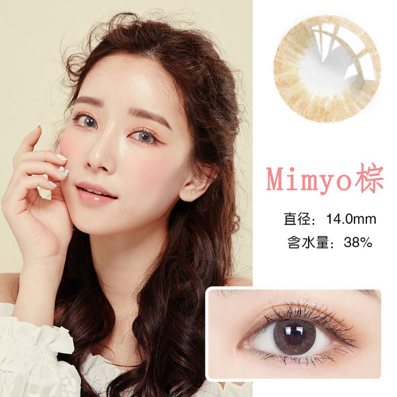 Secret colors yearly Contact Lenses Mimyo brown(2pcs/box)