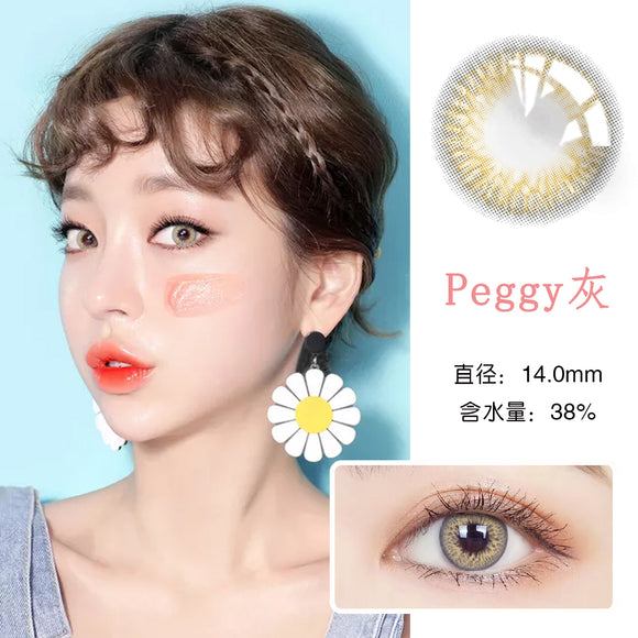 Secret colors yearly Contact Lenses peggy grey(2pcs/box)