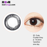 Bausch & Lomb lace bright eye size diameter disposable daily color contact Cute Crystal Gray