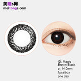 Bausch & Lomb lace bright eye size diameter disposable daily color contact Magic Brown Black