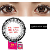 Weicon one piece size diameter mixed blood disposable half yearly color cotact lenses Eye Pan Peach Black