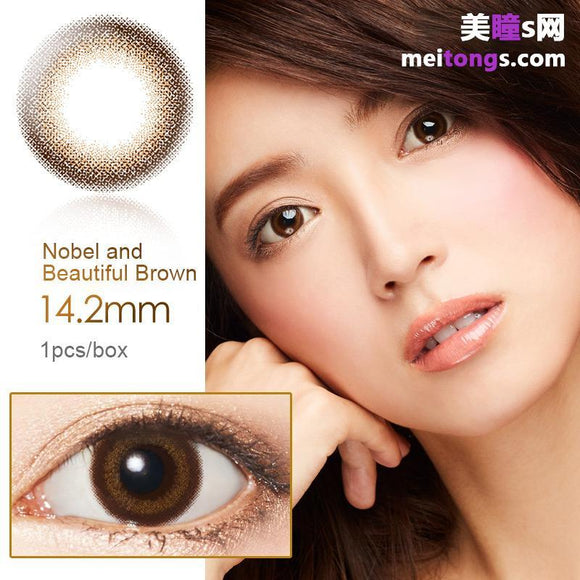 Japan Aisei Lalish size diameter disposable daily color contact lenses Nobel and Beautiful Brown
