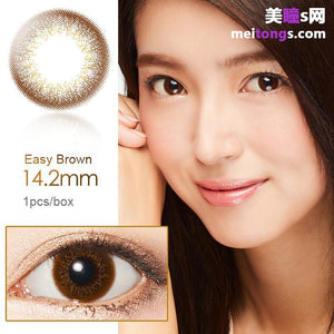 Japan Aisei Lalish size diameter disposable daily color contact lenses Easy Brown
