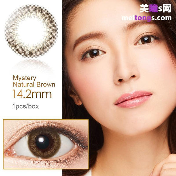Japan Aisei Lalish size diameter disposable daily color contact lenses Mystery Natural Brown