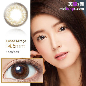 Japan Aisei Lalish size diameter disposable daily color contact lenses Loose Mirage