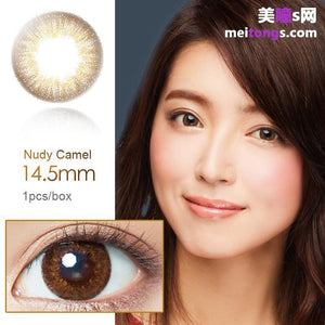 Japan Aisei Lalish size diameter disposable daily color contact lenses Nudy Camel