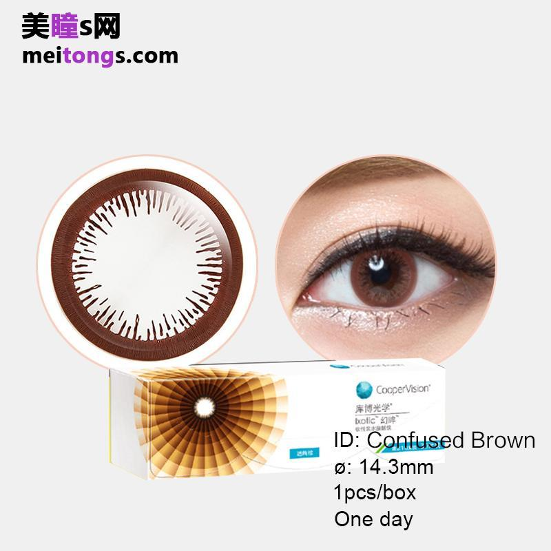 CooperVision lxotic size diameter disposable daily color contact lenses Confused Brown