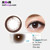 CooperVision lxotic size diameter disposable daily color contact lenses Black Brown