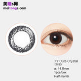 Bausch & Lomb Lacelle disposable bi-weekly color contact lenses Cute Crystal Gray