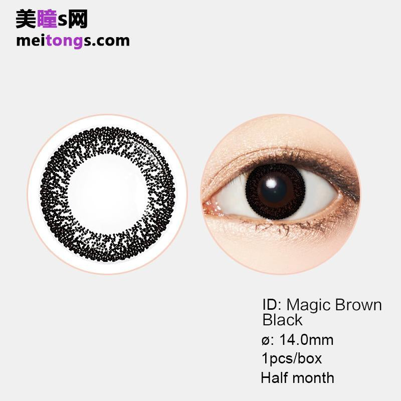 Bausch & Lomb Lacelle disposable bi-weekly color contact lenses Magic Brown Black(six lense per box)