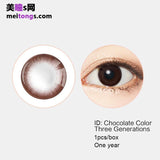 Korea imported Neo Vision mixed blood size diameter small black ring disposable yearly color contact lenses Chocolate Color Three Generations