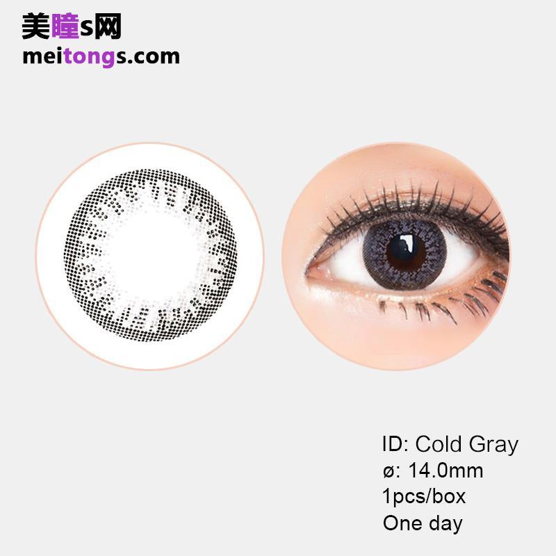 Bausch & Lomb Lacelle disposable daily color contact lenses Cold Gray