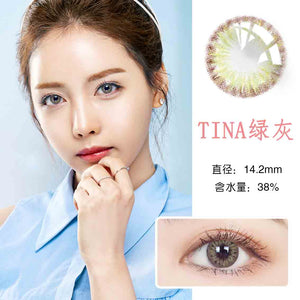 Secret colors yearly Contact Lenses Tina green&grey(2pcs/box)