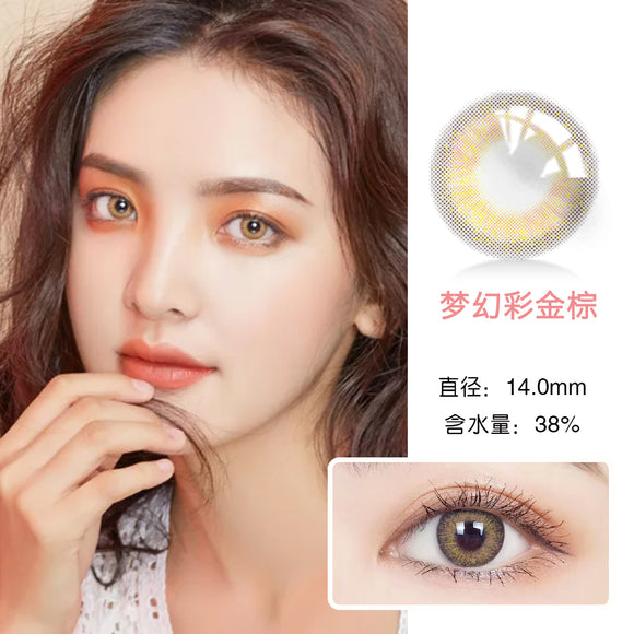 Secret colors yearly Contact Lenses Dreamy golden brown(2pcs/box)