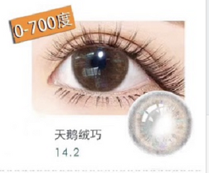 MiaoMou yearly Contact Lenses Velvet chocolate(2pcs/box)