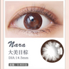 MiaoMou yearly Contact Lenses Bright Brown (2pcs/box)