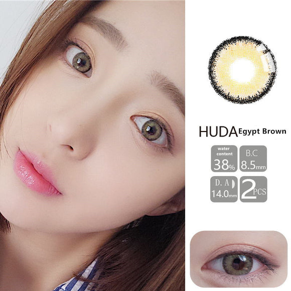 VISSMON yearly Contact Lenses Huda Egypt Brown (2pcs/box)