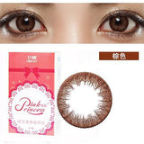 Weicon one piece size diameter mixed blood disposable half yearly color cotact lenses Brown