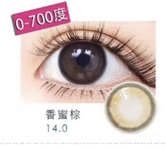 MiaoMou yearly Contact Lenses Sweet honey brown(2pcs/box)